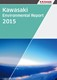 Kawasaki Environmental Report 2015